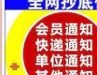南京4分/条短信平台丨群发价格低丨成功计费免费试