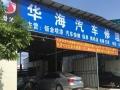 光华北路三鸟批发市场对面 厂房 500平米