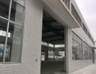 蔡甸常福村有单一层带隔热瓦厂房2500平米 急租!