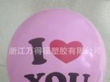 乳胶气球生产厂家供应 充气广告气球 婚庆