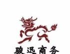 珠海会计培训做账_会计实操_培训会计中心