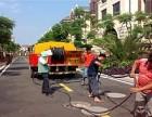 无锡新区新安镇堵塞管道.大型管道清洗疏通
