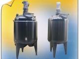 现货生产 高速搅拌罐 胶水混合立式搅拌机 至新疆
