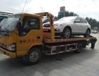 24小时专业道路救援拖车服务中心