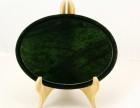 加工定做 天然玉石黑绿玉 观赏盘 家居装饰工艺品 灯照透绿
