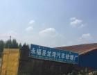 永福龙湾九福酒厂旁 厂房 1600平米