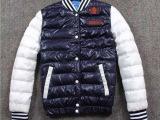 2015秋冬新款女士棒球服夹克外套女装棉衣保暖夹克棉衣直筒时尚