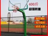 移动篮球架成人户外篮球架家用训练比赛标准篮球架落地式室外