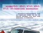 西安机场接送商务用车单位用车旅游大巴包车婚车租车