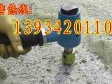 浙江温州新型混凝土快速凿毛机常州混凝土电动凿毛机 行情