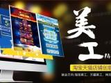 上海电商美工培训,C4D美工培训实现全行业就业