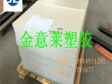 供应高透明亚克力板防静电 茶色有机玻璃板
