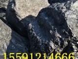 亿鑫源煤炭供应榆林煤炭直销52气化煤神木水洗气化煤块煤碳