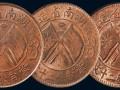 开国纪念币银币鉴定拍卖交易
