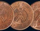 中华民国双旗币鉴定拍卖交易