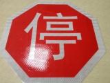北京发光贴,平面发光贴,晶格反光贴高清喷绘