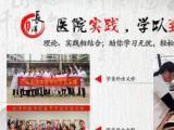 广州小班制中医针灸推拿培训、全面系统学习针灸养生