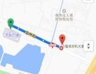 福建省泉州市丰泽区宝洲路万达广场1公里内小区奔达明珠1400
