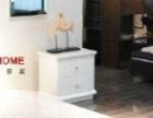 国内专业快速的旧房装修升级平台│家居生活千亿国际老虎机│互联