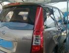 风行 景逸 2011款 1.5XL 手动 舒适型精品商务车
