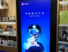 北京朝阳高端灯片微喷灯片韩国灯片UV灯片喷印
