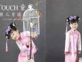 touch童感韩国儿童摄影馆