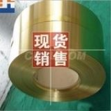 全硬磷铜带c5210磷青铜带0.64mm