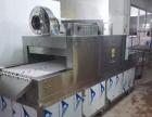 亚钛洗碗机加盟 环保机械 投资金额 5-10万元
