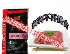 天然鲜肉犬粮 厂家直销 零利润销售 物流包邮