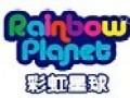 彩虹星球儿童教育中心加盟