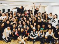 蚌埠专业机械舞爵士培训中心,十年老店从不涨价