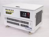 12千瓦汽油发电机工业用电380V
