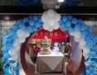 荆州迪啦宝宝宴海洋系列气球装饰