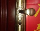 专业开锁修锁服务中心,1 1 0备案24小时