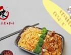 寻味高端高品质承接商务餐,工作餐,完善的包装