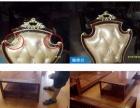 张师傅精修家具低价补漆,修皮,沙发翻新配送安装