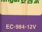 寄卖九成新便携式大容量电子冷热箱车载冰箱