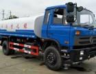 东风5吨8吨12吨洒水车园林绿化喷洒车雾炮降尘车