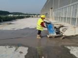 杭州混凝土切割绳锯拆除 切割混泥土公司 剪力墙切割拆除