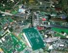 高新区电子元器件回收电子废料电子物料电子呆料回收中心