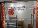 LOGO形象墙,文化墙,有机玻璃制品,亚克力,前台背景字