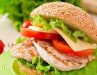 悠乐汉堡加盟 快餐 投资金额加盟 快餐