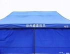 泉州帐篷广告黑金刚3X3米四角摆摊展销帐篷加围布