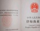 石家庄优秀律师推荐(房产、债务、刑事、交通事故)