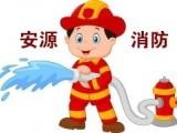 承接上海消防设计,盖消防章,出蓝图,竣工图等业务