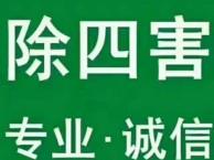 中山市沙溪镇炜昊专业上门灭鼠杀虫公司