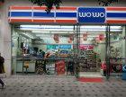 (新)房东急售 市中心八宝街 10米大开间超市