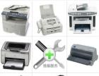 韶关市打印机全市上门维修,复印机,一体机,数码复合