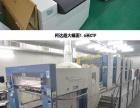 全开机印刷 超大瓦楞纸盒彩箱印刷 1.2 1.6m