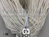 现货棉绳子捆绑绳1.5MM 棉线绳吊牌绳三股棉绳 扭绳 厂家批发